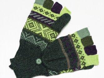 アルパカ ミトン手袋GU AU977Bの画像