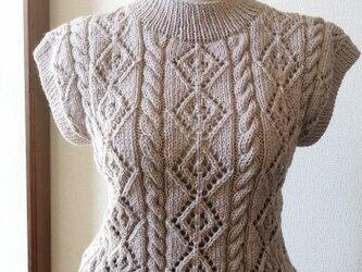 ベスト まっすぐ編みのベスト レディースベストの画像