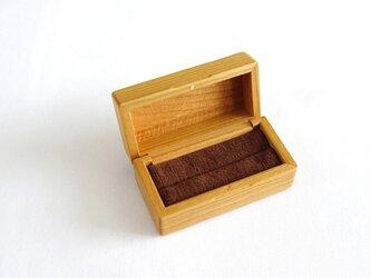 木製指輪入れ(ツイン)/ヤマザクラ/リングケースの画像