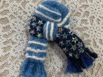 大人ブローチ(青系色の星のマフラー型ブローチ)の画像