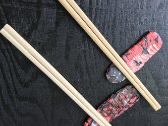 陶芸 手びねり  箸置きの画像
