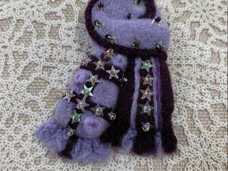 大人ブローチ(紫色のマフラー型ブローチ)の画像
