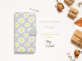 【期間限定SALE 11/5まで】北欧フラワーな手帳型スマホケースの画像