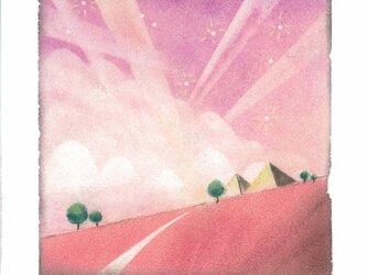 楽しい空(パステルアート)の画像