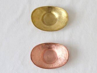 ichi Chataku 真鍮の画像