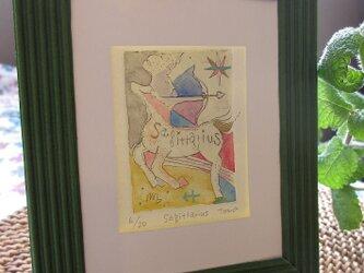 「Sagittarius」(射手座)★星座の銅版画の画像