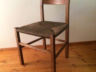 椅子  ch1503  泥染め和紙編みの画像