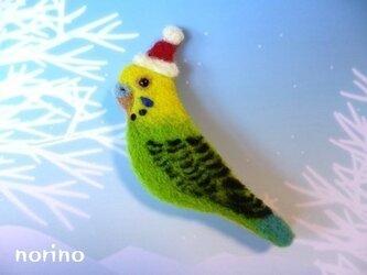 ■羊毛フェルト インコブローチ【クリスマス】■の画像