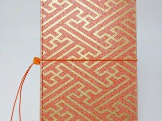 ギルディング和紙ケース(ストラップ付) 紗綾 橙地 金箔の画像