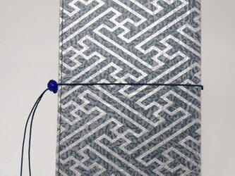 ギルディング和紙ケース(ストラップ付) 紗綾 紺地 銀箔の画像