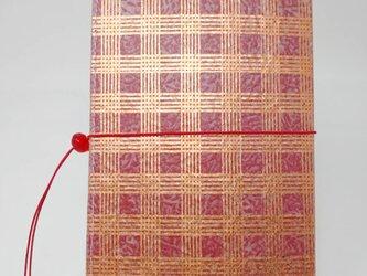 ギルディング和紙ケース(ストラップ付) 格子 赤地 銅箔の画像