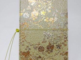 ギルディング和紙ケース(ストラップ付) 菊 鶯地 黄混合箔の画像