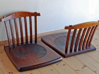座椅子(一脚)の画像