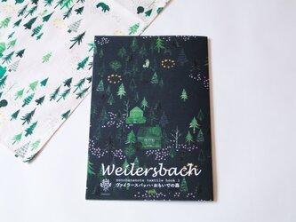 ブックレット「おもいでの森Weilersbacha」の画像