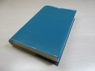 ゴートスキン・文庫本サイズ・ターコイズ・スムース・一枚革のブックカバー0514の画像