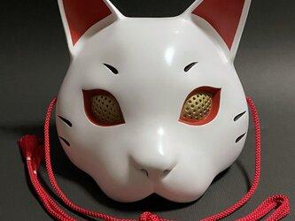 猫面 (白×赤)の画像