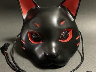 猫面 (黒×赤)の画像