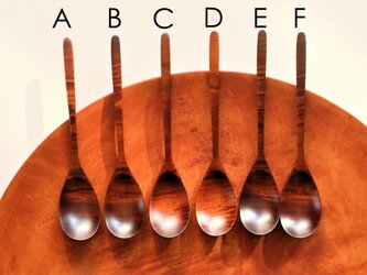 栃材縮杢のカレースプーン 限定製作品 (type-SCT) の画像