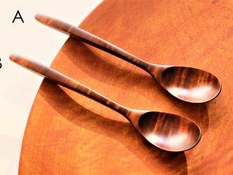 栃材縮杢のデザートスプーン 限定製作品 (type-SCT) の画像