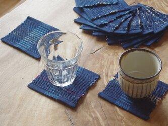 紺色しましま・かわいいサイズの裂き織りコースター3枚セット(特価品です) 木綿・手織りの画像