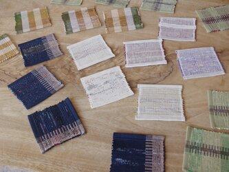 かわいいサイズの裂き織りコースター いろいろ5枚セット 木綿・手織りの画像