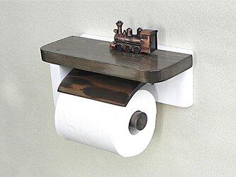 木製トイレットペーパーホルダーVer.5S(ライトウォルナット)の画像