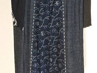 古布中央燕柄切り替えスカート 200124の画像