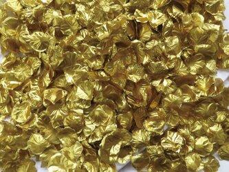 送料無料☆フラワーシャワー 造花 1000枚 ゴールド 金色 たっぷりフラワーペタル パーティー ウェディングの画像