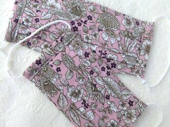 フィルターポケット付き花柄プリーツマスク〈子供サイズ〉の画像