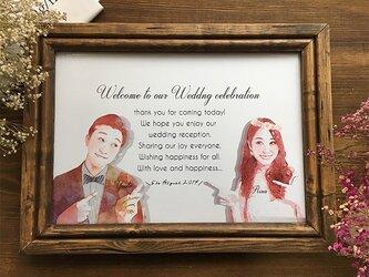 結婚式 ウェルカムボード額セット 水彩風シャドーの画像