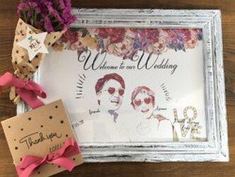 結婚式 ウェルカムボード額セット 水彩風花柄の画像