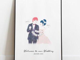 結婚式 ウェルカムボード額セット 水彩風の画像