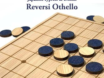 Wood & Denim Reversi Othelloの画像