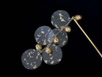 かんざし 金箔を閉じ込めた様な和風ディスクビーズの画像