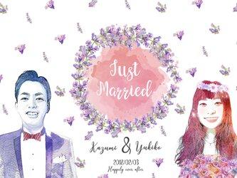 結婚式 ウェルカムボード台紙のみ 水彩風の画像