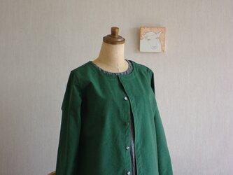 久留米絣の長袖カーディガン 抹茶色 の画像