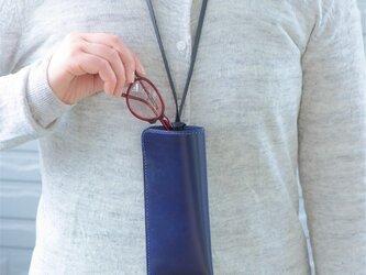 ネックストラップ付きメガネケース カラーオーダーの画像