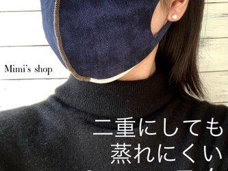 ☆送料無料☆水着用素材 立体マスク プリント おしゃれ かわいい 速乾 デニムプリント ジーンズ 男女兼用 ネイビーの画像