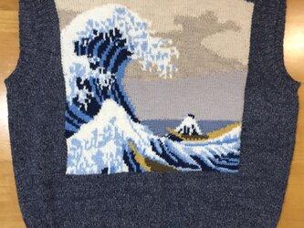 神奈川沖浪裏手編みベスト(メンズL Lサイズ)の画像