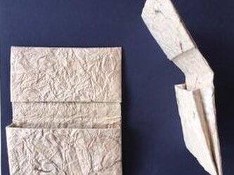 名刺入れ 揉み和紙(楮) マチ付きポケットの画像