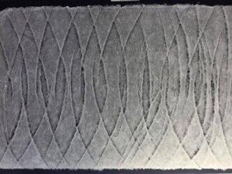 手漉き耳付き雲龍紙 双弓 の画像