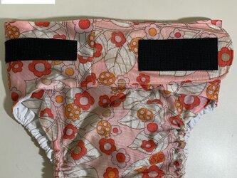 【現品1点限り】HAJIME AYUMU 花柄カーテン生地リメイク介護用オムツカバー FREEサイズ ピンクの画像