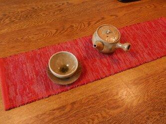 裂織    敷物 ランナー 絹 草木染 茜   ☆送料無料【111】の画像