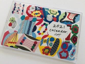 doop卓上カレンダー2021の画像