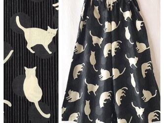 【和柄】はんなり可愛いロングキュロット(80cm:L)(よろけ縞猫:ブラックの画像