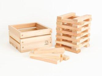 うづくり積み木 30ピースセットの画像