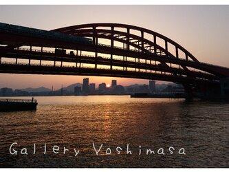みなと神戸に架ける華 「神戸大橋」 「橋のある暮らし」2L判サイズ光沢写真横 写真のみ 神戸風景写真の画像