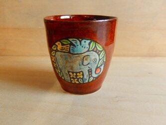ゾウとキリンの飴釉フリーカップの画像