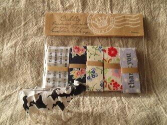 【ファブリックシール】50枚入(01)の画像
