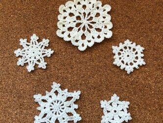【オーダー品】かぎ針編みの雪の結晶モチーフ20個セットの画像